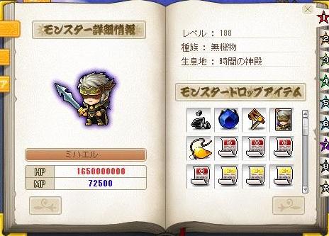 Maple120527_021341.jpg