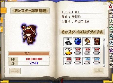 Maple120527_021343.jpg
