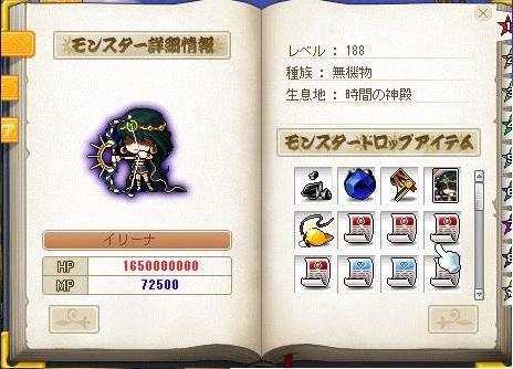 Maple120527_021345.jpg