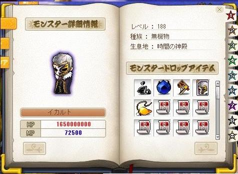 Maple120527_021356.jpg
