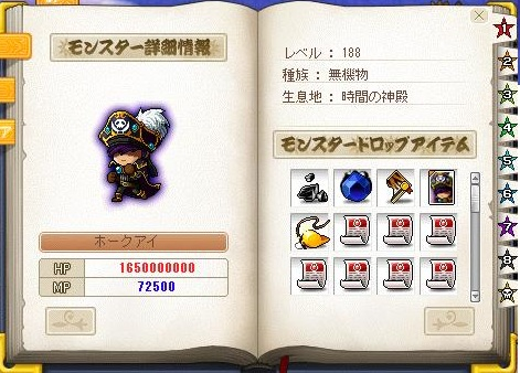 Maple120527_021358.jpg