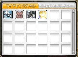 Maple120723_222552.jpg