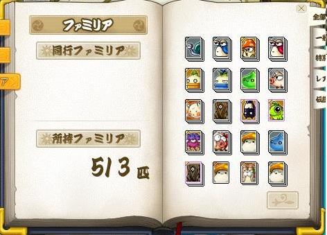 Maple120723_222604.jpg