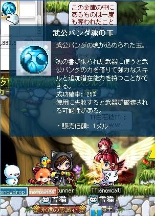 Maple121020_011320.jpg