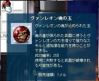 Maple121024_205916.jpg