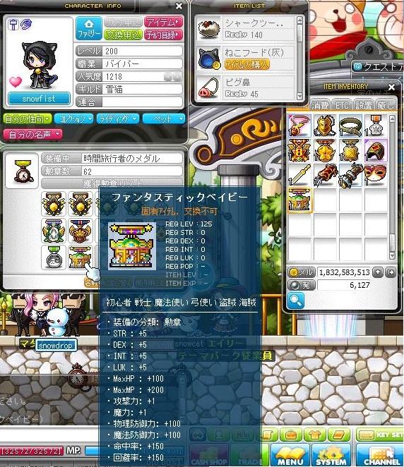 Maple121102_002442.jpg
