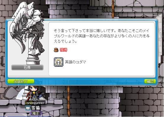 Maple121107_232617.jpg
