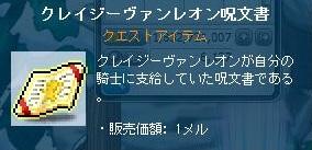 Maple121109_091419.jpg