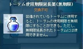 Maple121126_093924.jpg