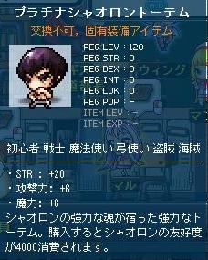 Maple121126_094029.jpg