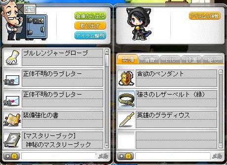 Maple121212_002447.jpg