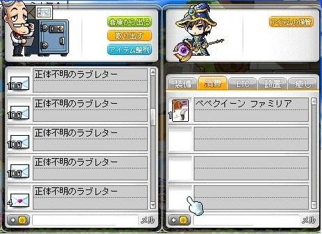 Maple121220_014338.jpg