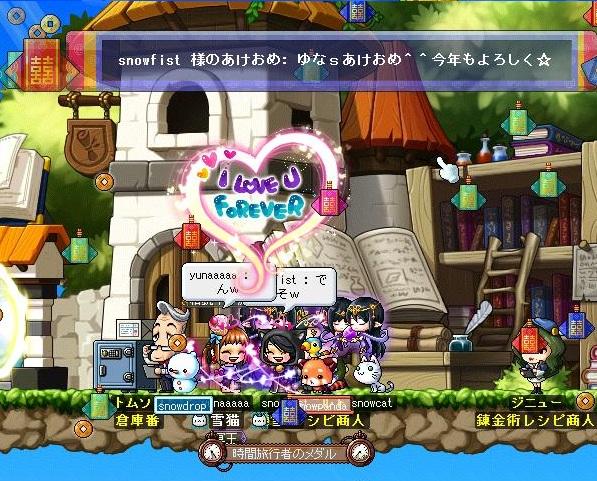Maple130101_010103.jpg