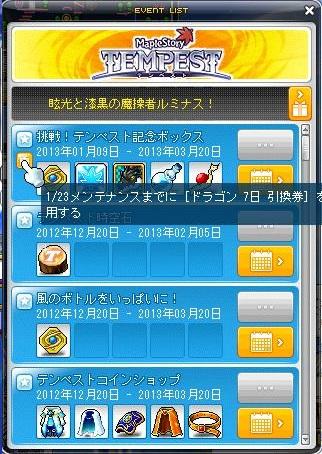 Maple130109_003007.jpg
