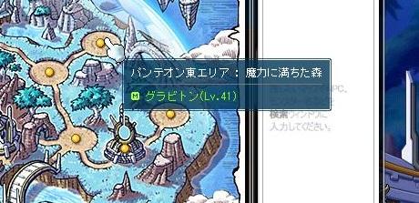 Maple130109_003521.jpg