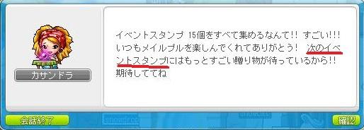 Maple130113_100849.jpg