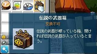 Maple130113_100906.jpg