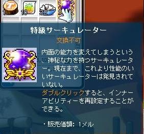 Maple130113_113053.jpg