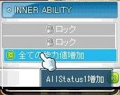 Maple130113_113107.jpg