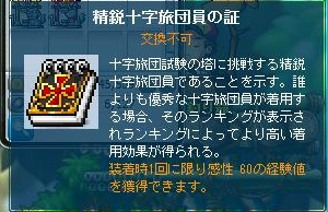 Maple130129_153603.jpg
