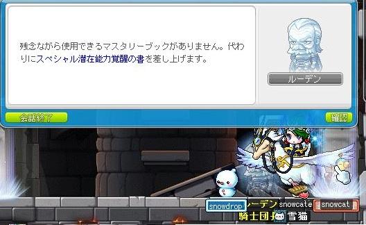 Maple130202_180053.jpg
