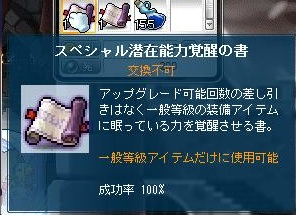 Maple130202_180109.jpg