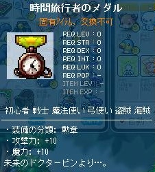 Maple130209_004148.jpg