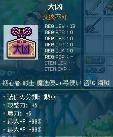 Maple130209_004158.jpg