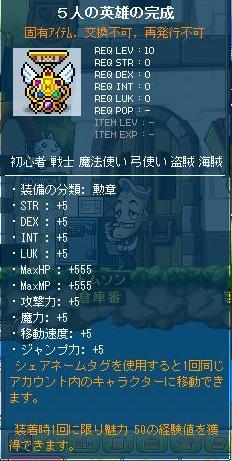 Maple130222_144322.jpg