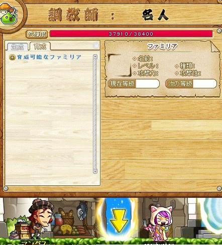 Maple130226_004641.jpg