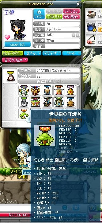 Maple130323_225748.jpg