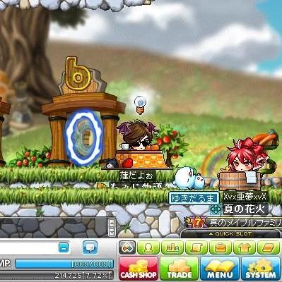 Maple110410_030618.jpg