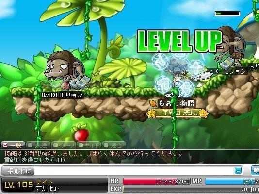 Maple110629_010955.jpg