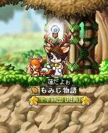 Maple110702_025229.jpg