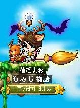 Maple110702_025449.jpg
