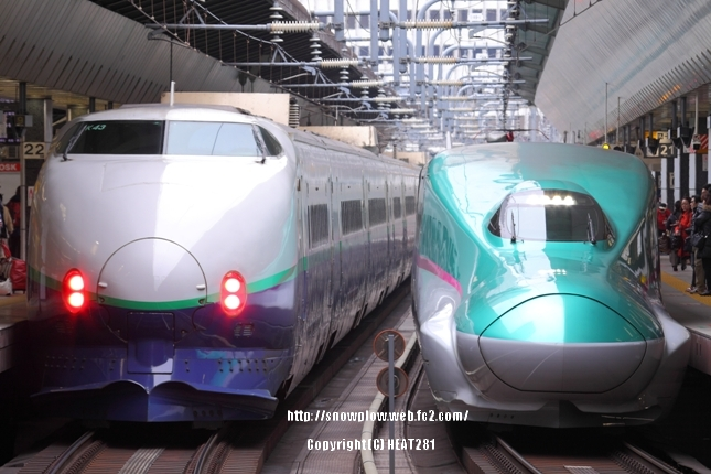 405c-3b-tokyo-station.jpg