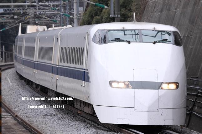 650a-atami-station.jpg