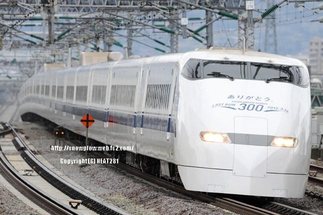 9315a-odawara-station.jpg
