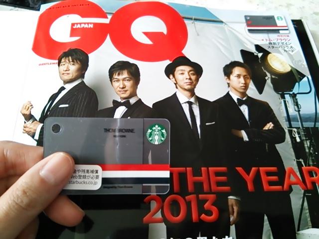 GQ JAPAN1月号
