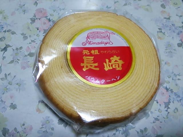 島田屋製菓
