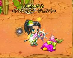 ScreenShot_20110401_143858_437.jpg
