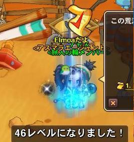 ScreenShot_20110402_124253_453.jpg