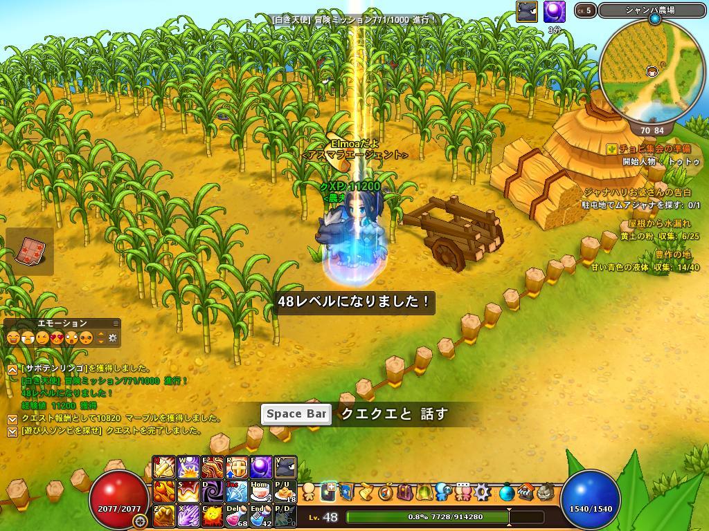 ScreenShot_20110403_180540_093.jpg