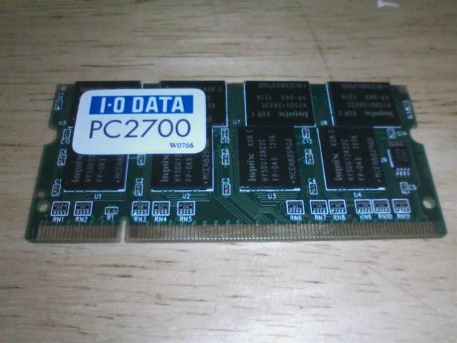 SDD333-1G