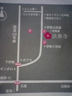 お寺市 地図