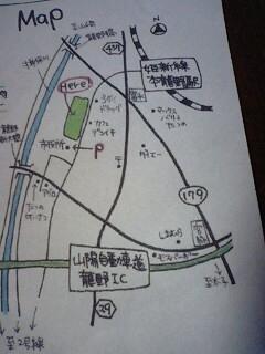 中川原公園地図
