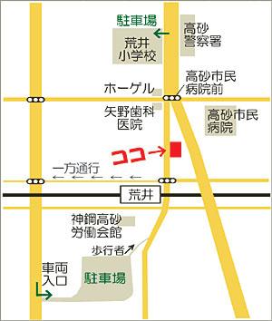 よってこ村 地図②