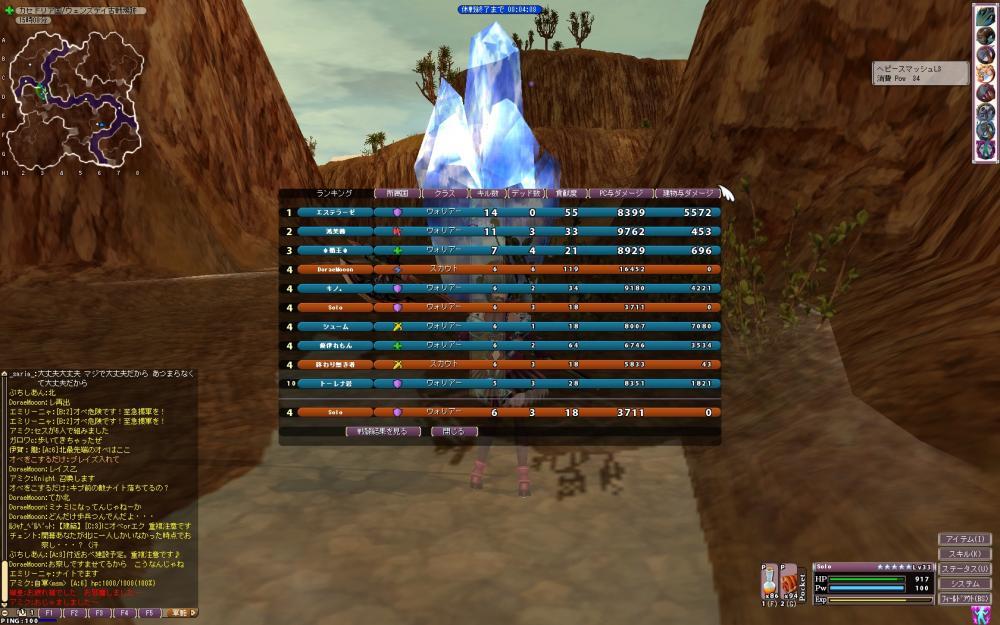 FEzero_Client+2010-12-12+19-10-59-234_convert_20101221195328.jpg