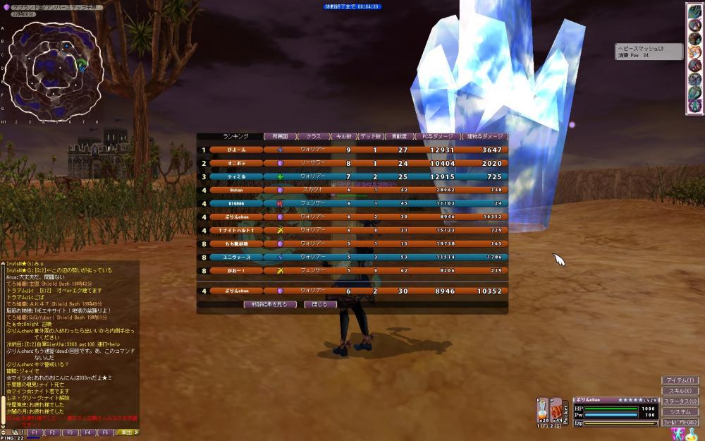 FEzero_Client+2010-12-17+22-07-25-828_convert_20101221195254.jpg
