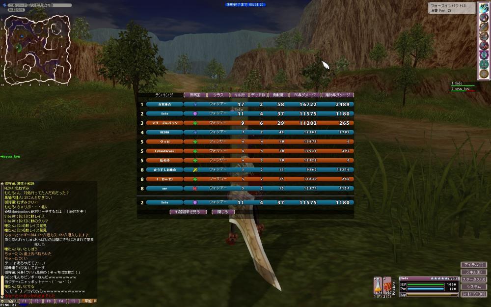FEzero_Client+2010-12-21+19-42-17-171_convert_20101221195135.jpg